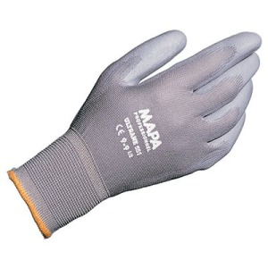 Mapa professional Ultrane 551 Gloves - 551439 at Sears.com